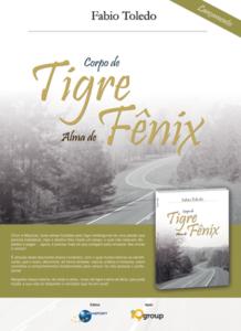 TigreFenix300px